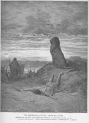 1 Kings 13 - A Disobedient Prophet Is Slain by a Lion