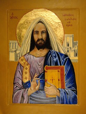 Modern Icon of St. James of Jerusalem, by Tobias Stanislas Haller, BSG